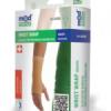 Bandaj elastic pentru încheietura mâinii Medtextile Cod 8506