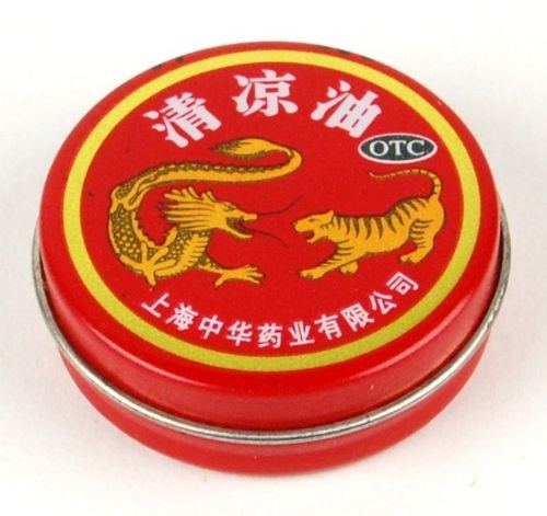 alifie chinezeasca